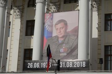 Зачем СБУ задержала убийцу главы ДНР Александра Захарченко