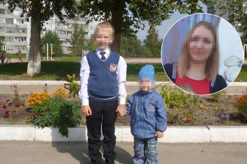 Марк и Андрей уже год не видели маму. Фото: личный архив.