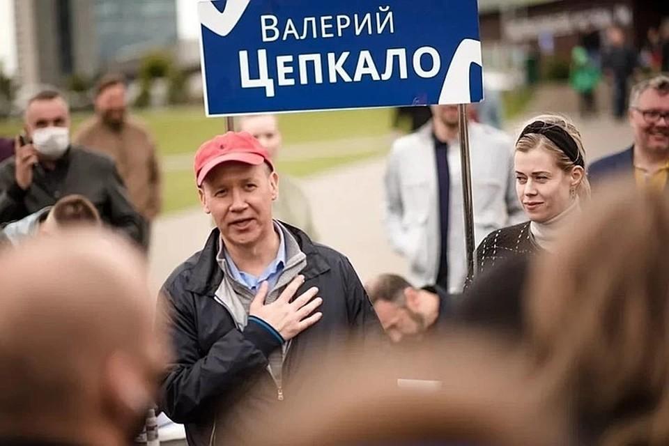 Валерий Цепкало вместе с детьми покинул Беларусь.