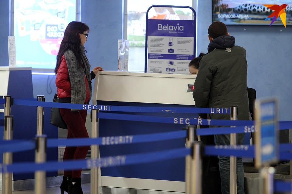 «Белавиа» меняет стоимость провоза дополнительного багажа.