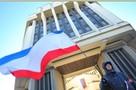 Эксперт оценил призыв украинского чиновника сделать Крым «неподъемной ношей» для России