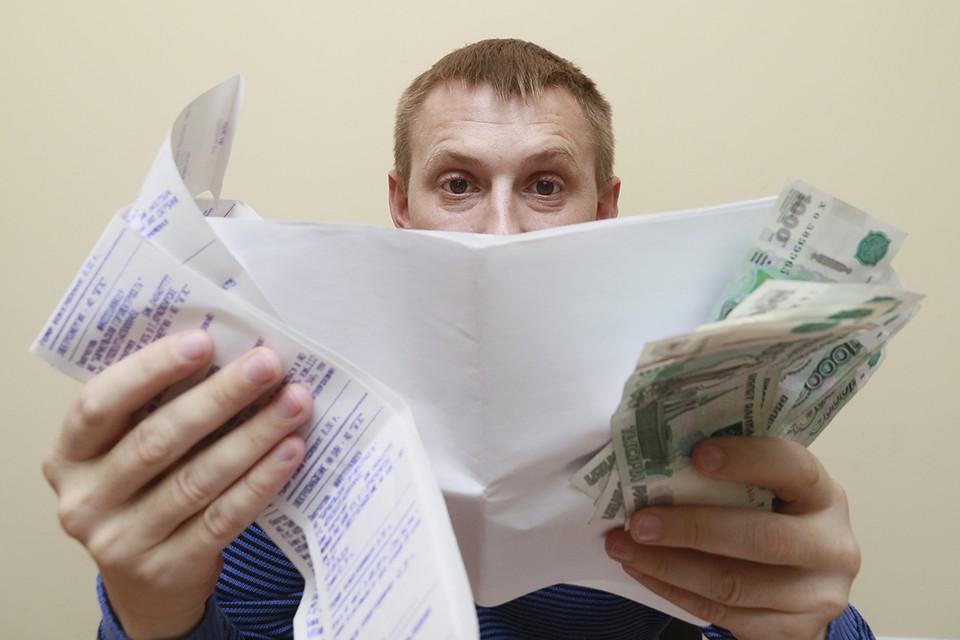 Сейчас субсидию на расплату с коммунальщиками получают около трех миллионов семей, но правила предполагается смягчить