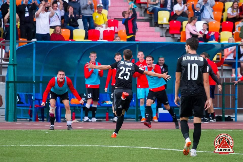 Домашние игры тольяттинский «Акрон» будет проводить в Жигулевске. Фото: ФК «Акрон» (Тольятти).