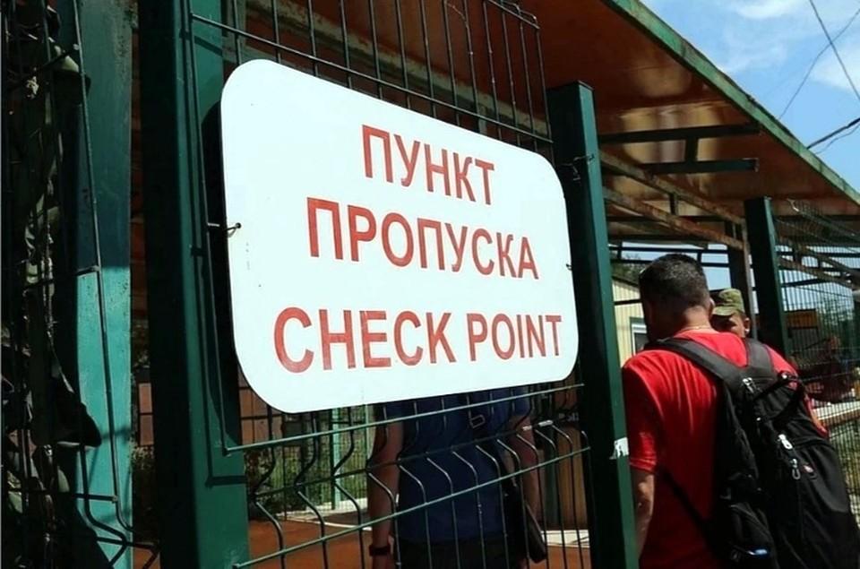 Из Крыма на Украину: Как пересечь границу во время карантина