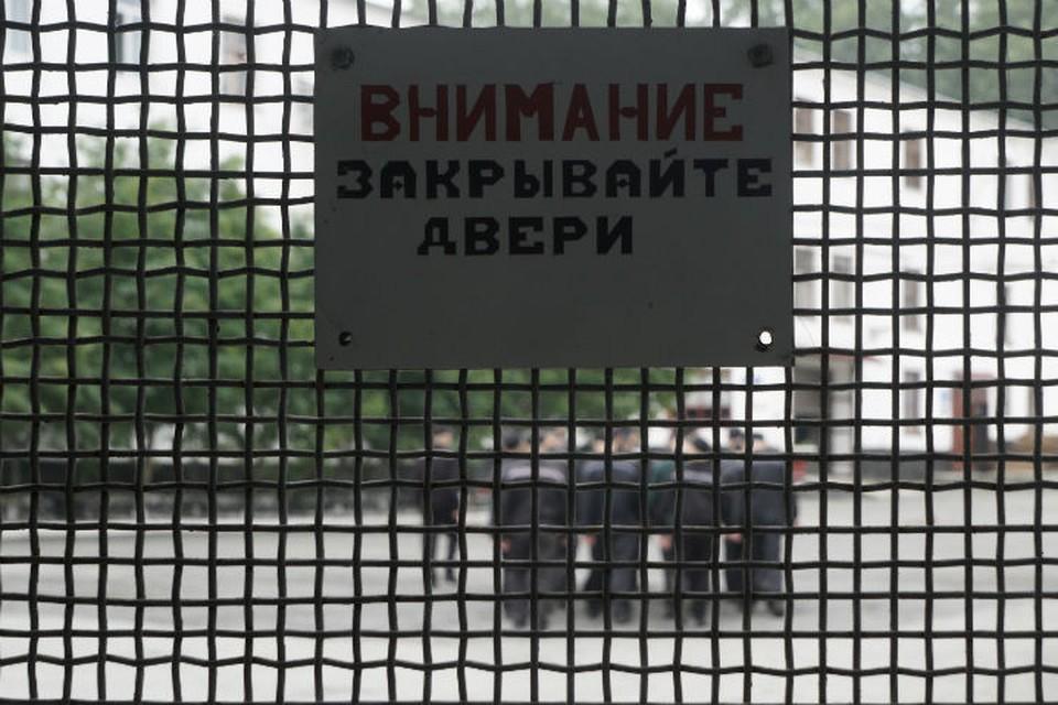 В Ярославской области разрешены свидания с осужденными