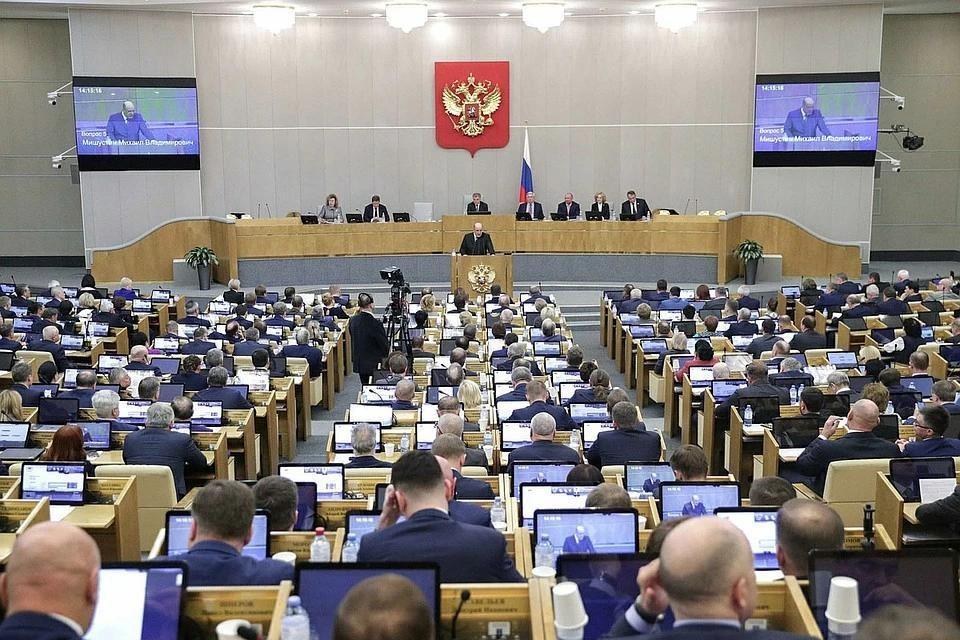 Володин получил проверить депутатов на двойное гражданство