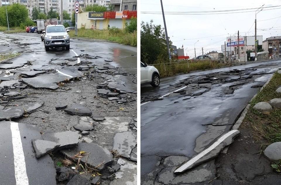 """Фото: сообщество МУП """"Тагилстрой"""" во """"ВКонтакте"""""""