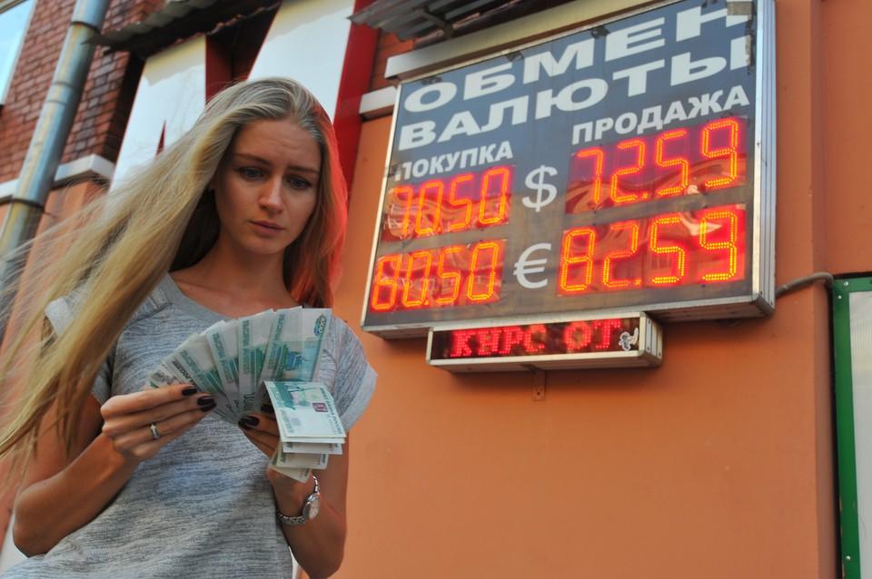 Остается надеяться, что быстрый рост валюты вскоре сменится падением.