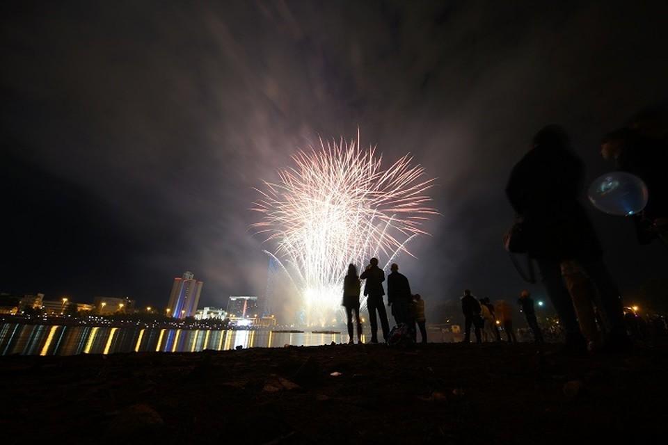 В Нижнем Тагиле отменили салют на День города