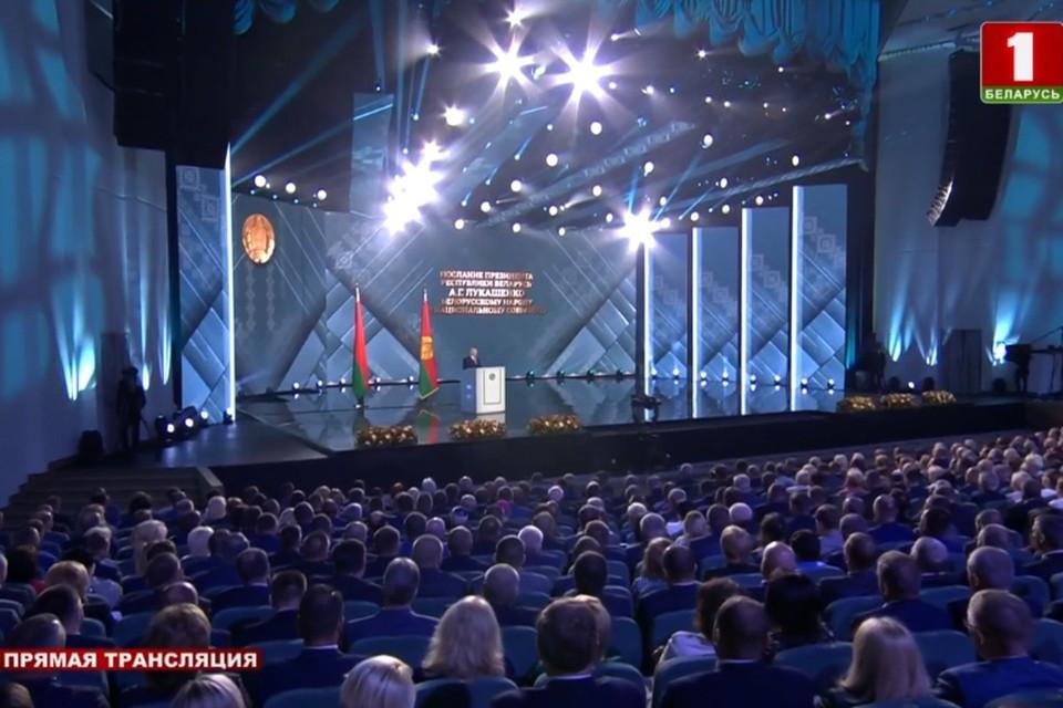 Скриншот эфира Беларусь-1
