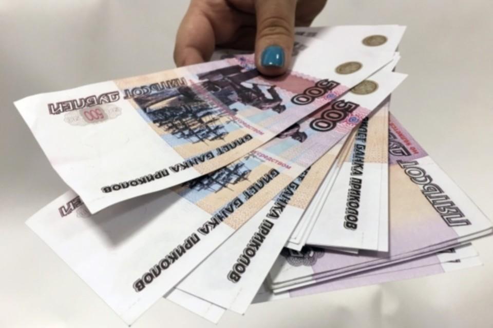 В Ростове лже-банкир похитил у местной жительницы крупную сумму денег