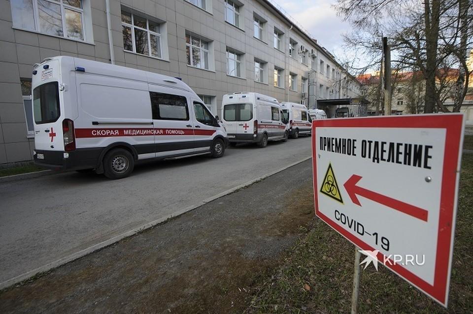 Свердловские больницы продолжают освобождать от больных с COVID-19