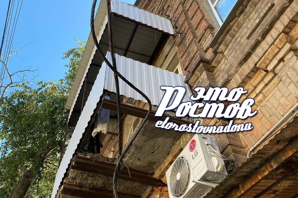 В Ростове откололся кусок балкона жилого дома. Фото: соцсети