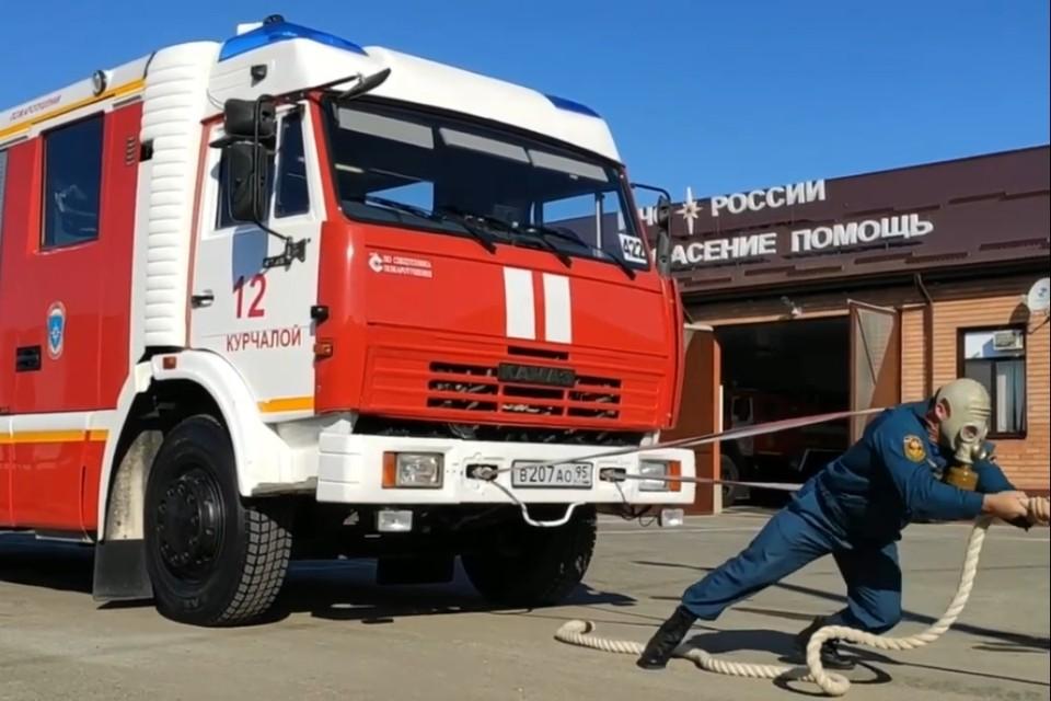 Фото: кадр видео ГУ МЧС по Чеченской Республике