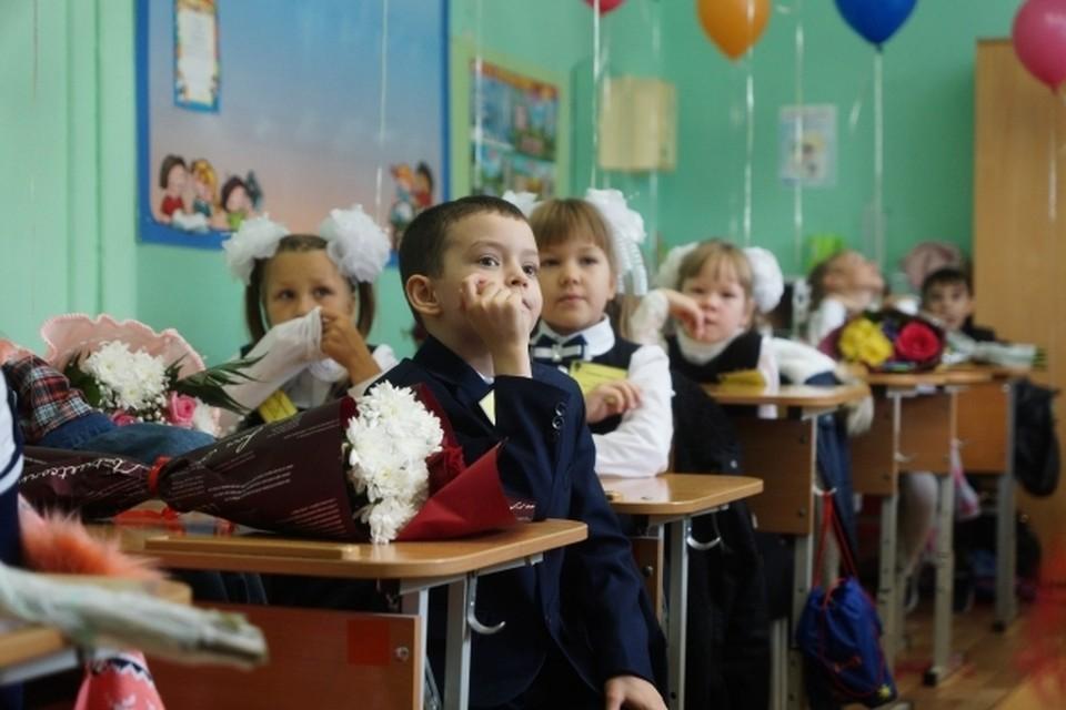Учеба в регионе начнется в традиционной форме.