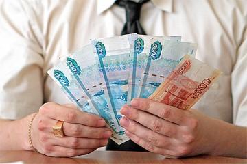 Как взять кредит под ноль процентов
