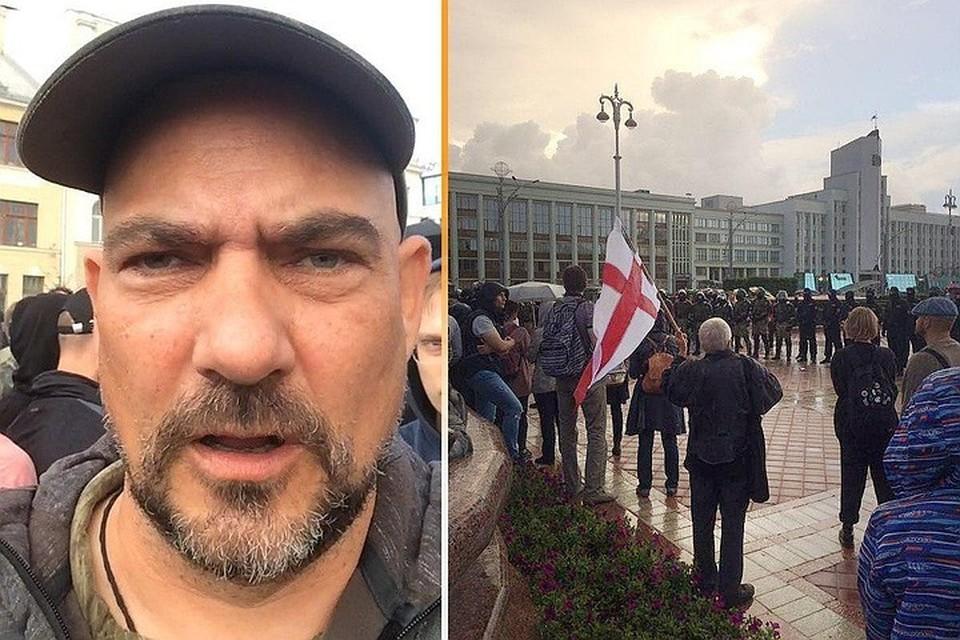 Дмитрий Стешин - в прямом эфире Радио «Комсомольская правда»: Я на площади Независимости, меня забирают в автозак