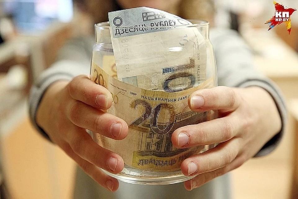 Часть банков приостановили выдачу кредитов населению, однако пока так поступили не все