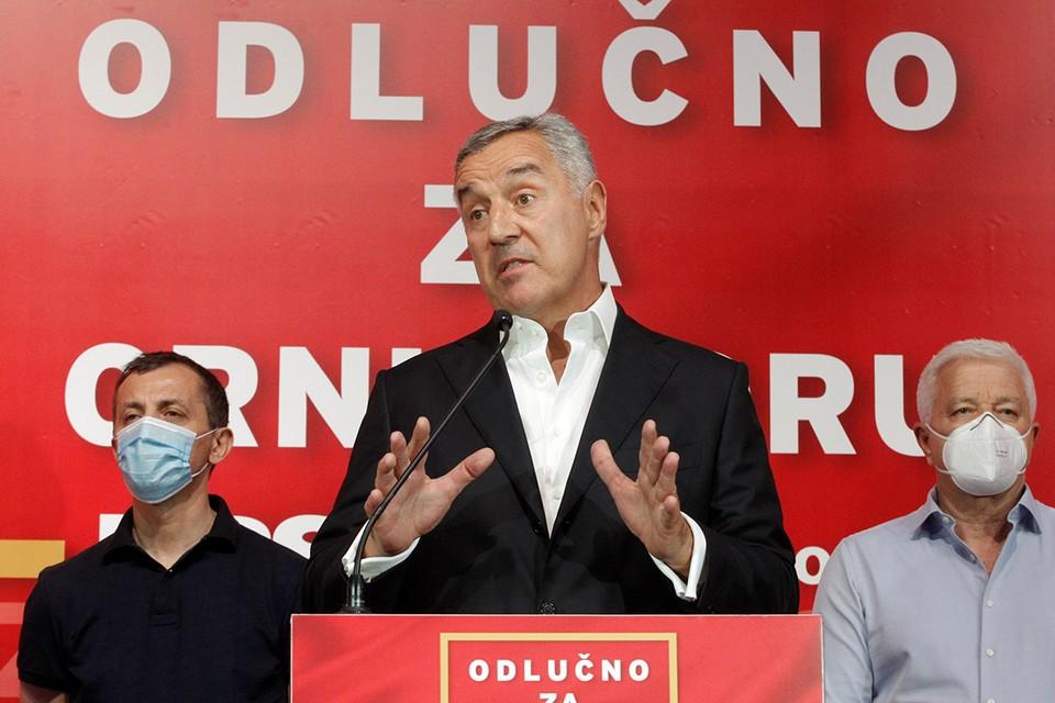 Правление Демократической партии социалистов Черногории (ДПСЧ) под руководством действующего президента Мило Джукановича закончилось.