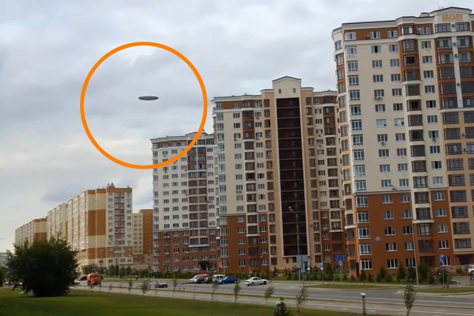 Неизвестный из Кемерово снимает загадочные видео с НЛО в городе
