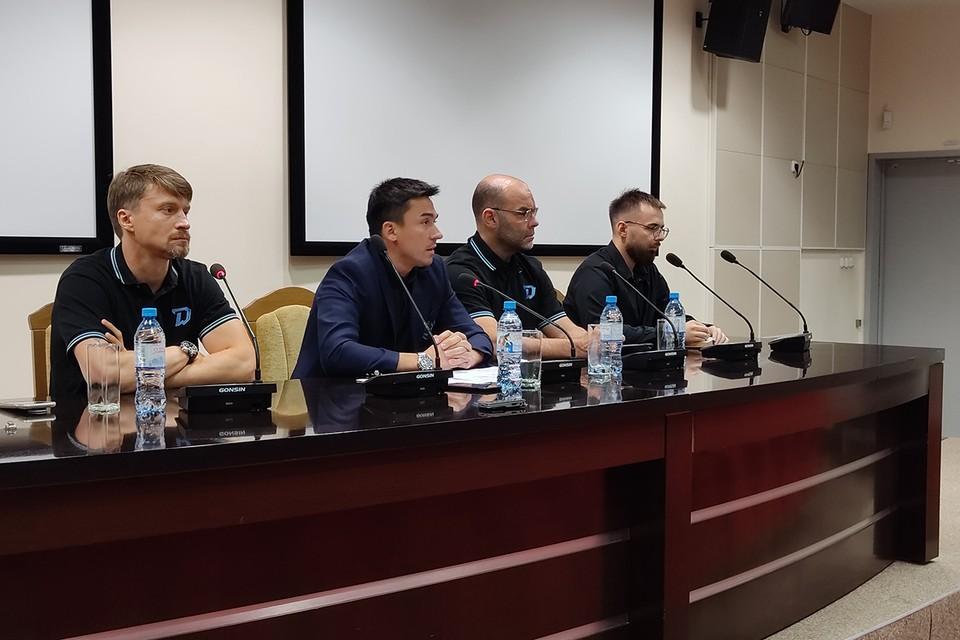 Пресс-конференция руководства «Динамо». Фото: hcdinamo.by