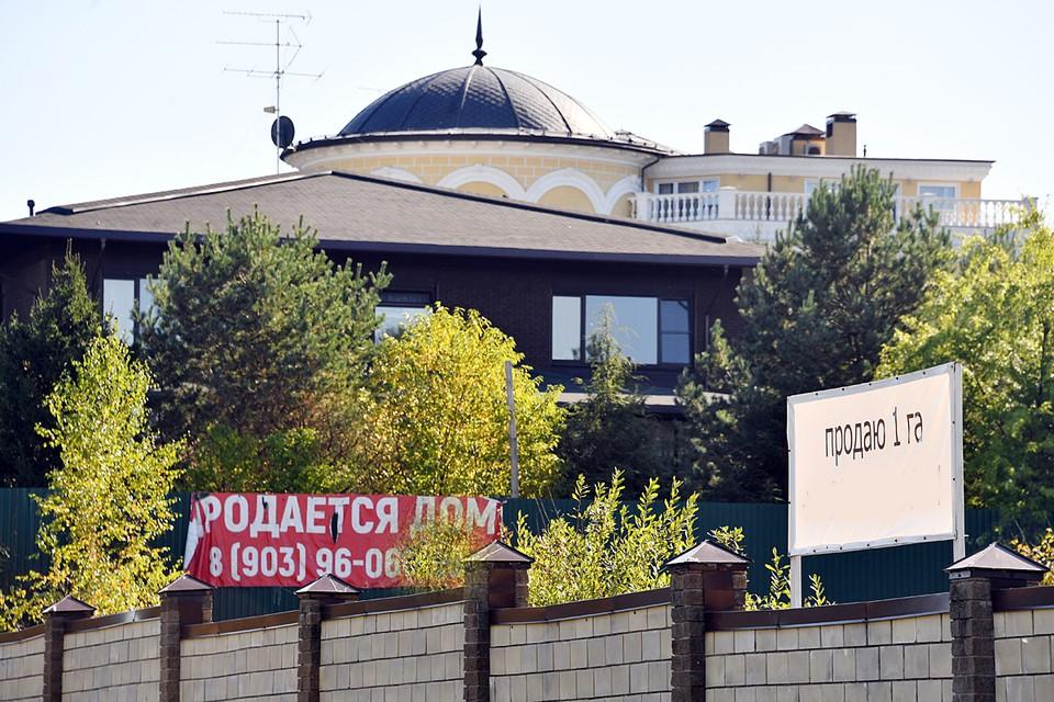 Значительная часть рублевской недвижимости — неликвид, который не удается сбыть годами