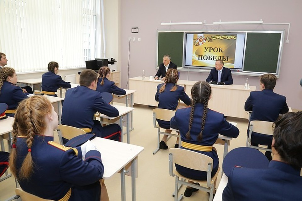 Беглов и Дрозденко провели урок победы в школе Ленобласти / Фото: Смольный