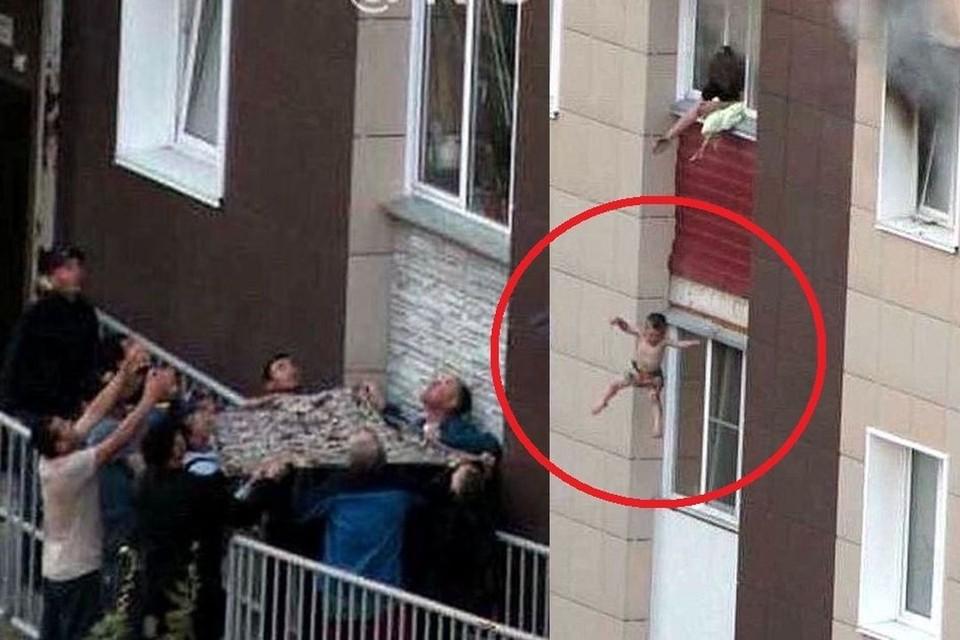 Мигранты поймали ребенка с помощью ковра. Фото: instagram.com/rodniki_54/