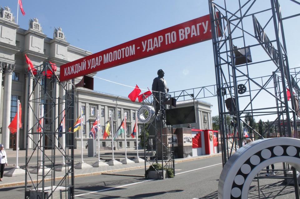 Самая большая площадь России стала музеем истории Второй мировой