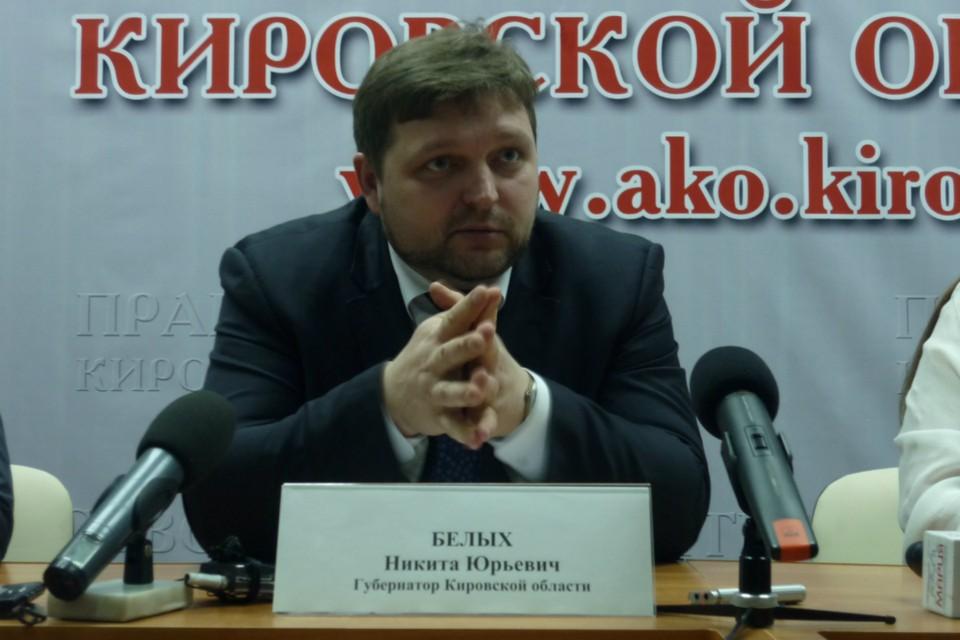 """Никита Белых был назначен губернатором Кировской области в 2009 году. Фото: архив """"КП"""""""