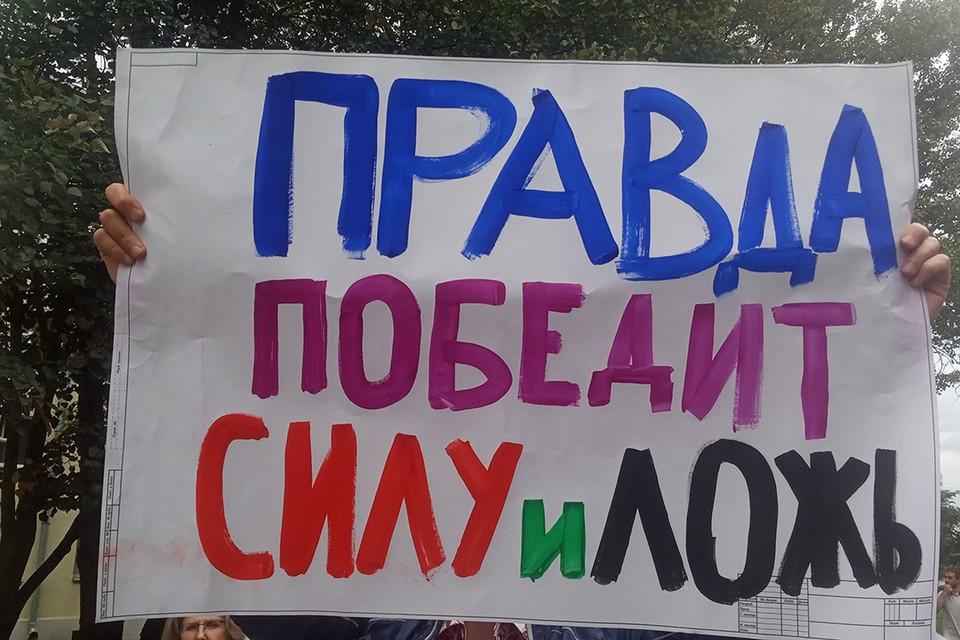 В Витебске 6 сентября прошел марш протеста.