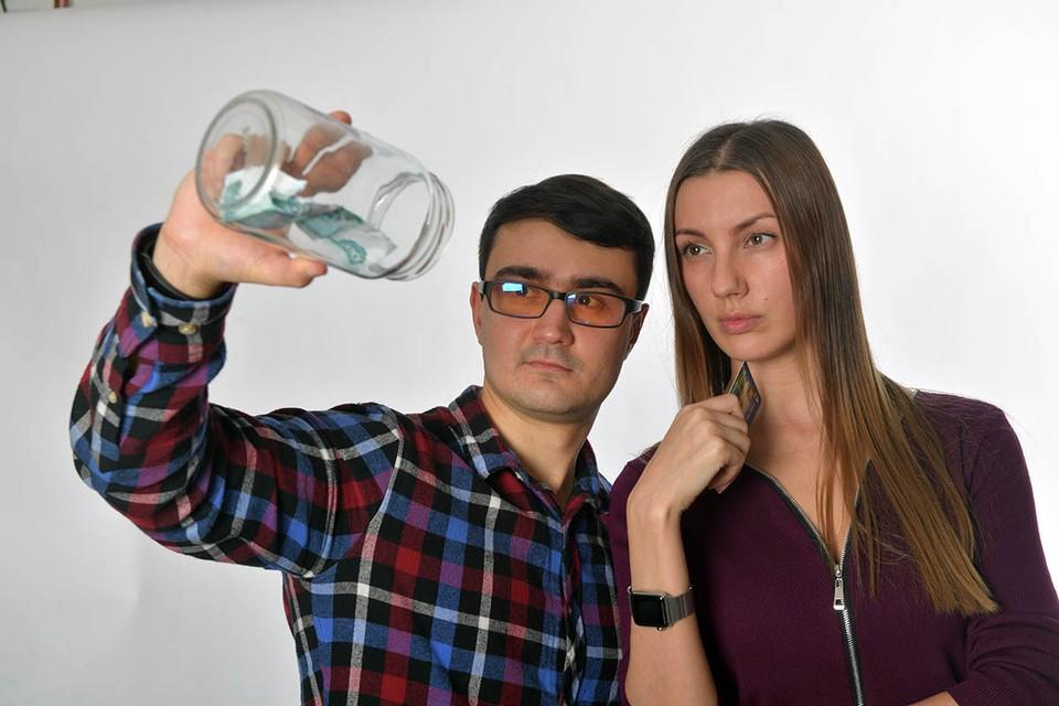 Популярный финансовый блогер Анастасия Тарасова помогает разобраться, куда утекают деньги из семейного бюджета
