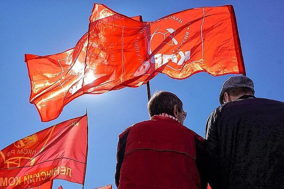 Коммунисты на первомайском митинге в Екатеринбурге.