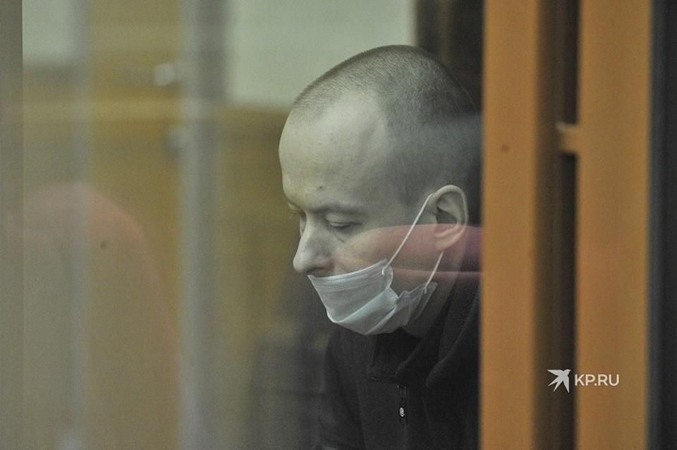 Александрову грозит пожизненный срок. У него есть жена и маленький сын