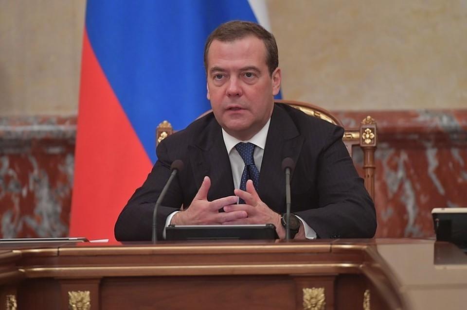 Медведев предложил ввести минимальный гарантированный доход для россиян