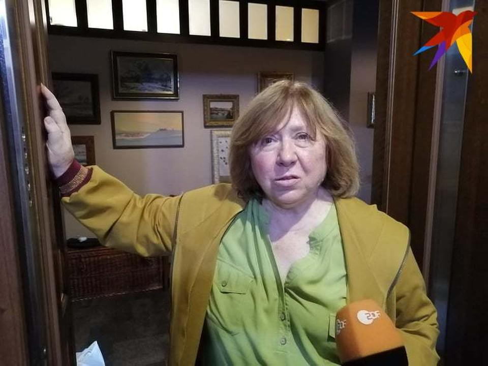 Светлана Алексиевич опасается задержания.