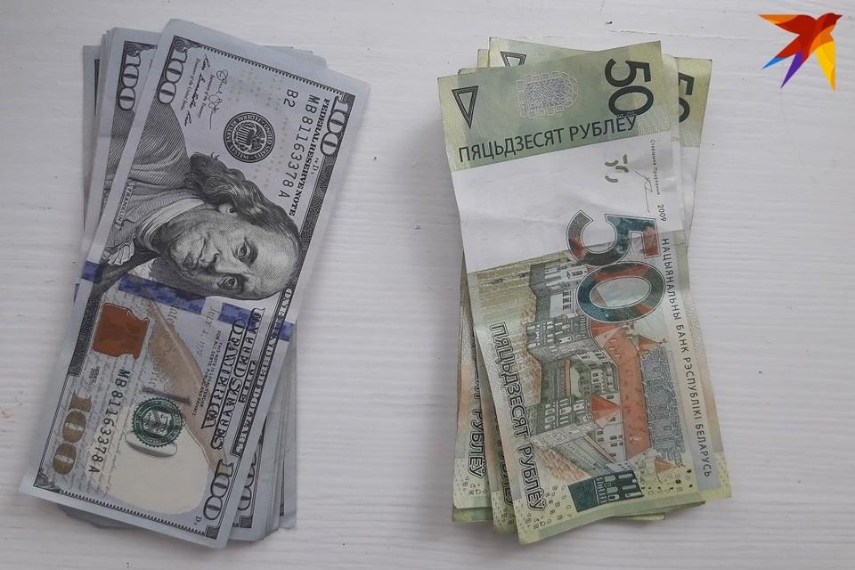 В бюджете Беларуси на 2020 год предусматривались 3,9 миллиарда долларов на выплаты по кредитам России и Евразийского фонда стабилизации и развития.