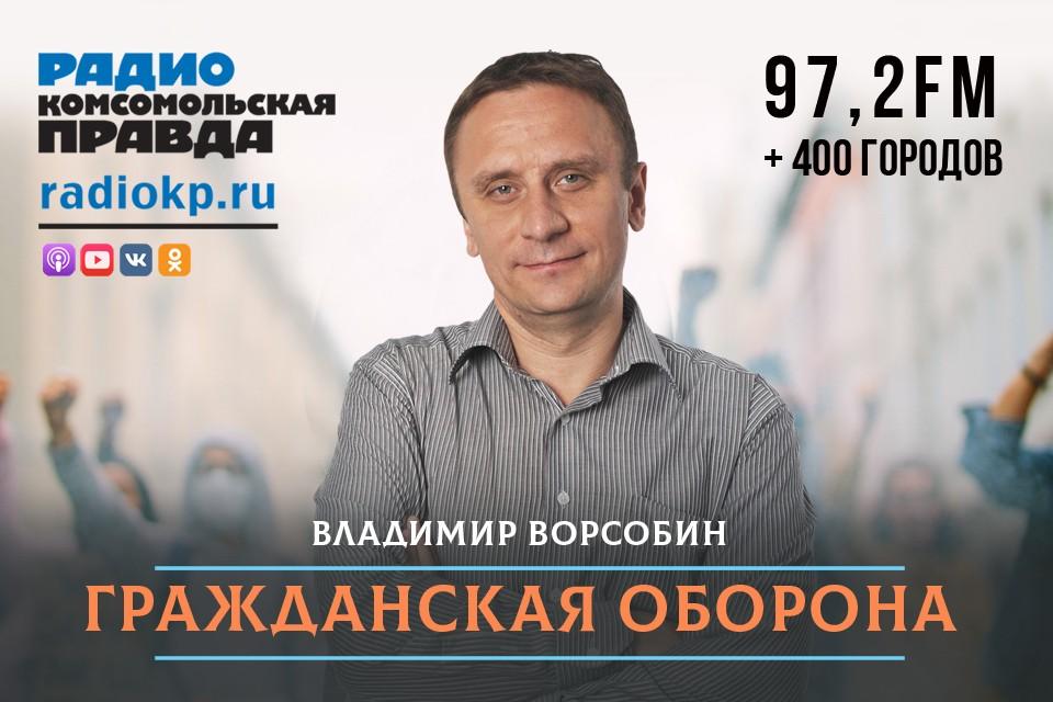 Единый день голосования-2020. Выборы губернатора или назначение: что лучше для России