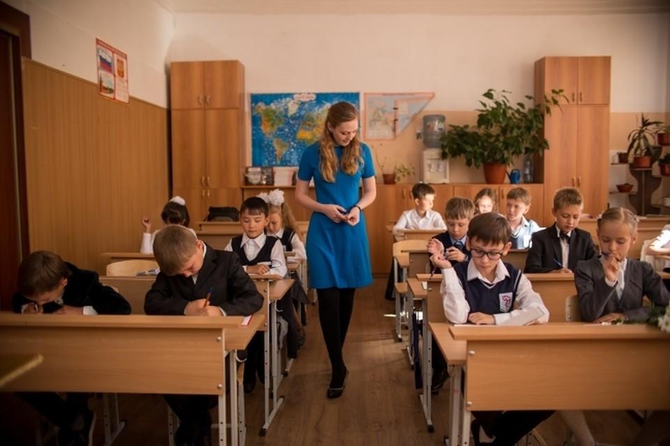 В школах могут ввести уроки сексуального воспитания