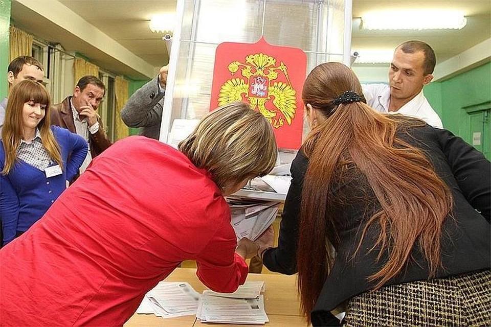 В России проходят выборы