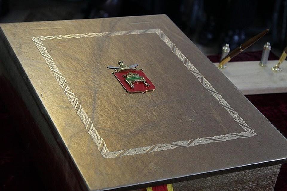 Вот она какая - Золотая книга Твери!