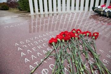 Пермь вспоминает жертв «Боинга»