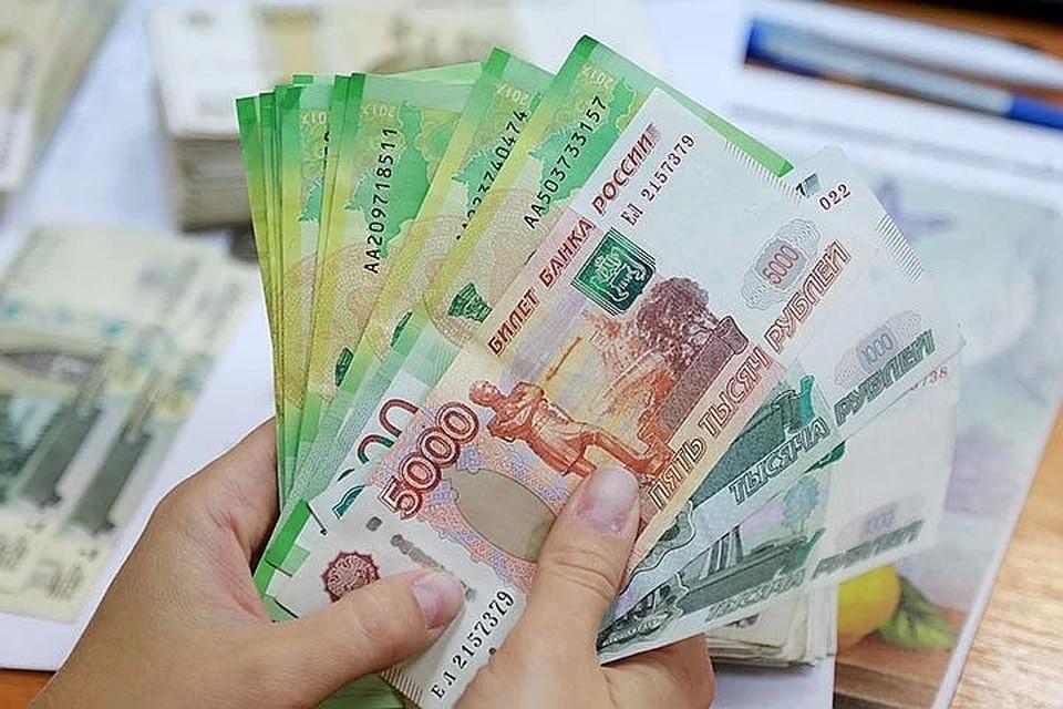 Экономист спрогнозировал поведение рубля до конца 2020 года
