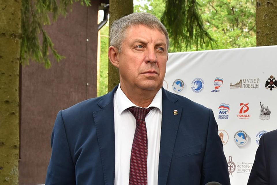 Инаугурация губернатора Брянской области пройдет 22 сентября.