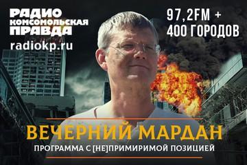 Зачем военная делегация во главе с Шойгу прибыла в Минск