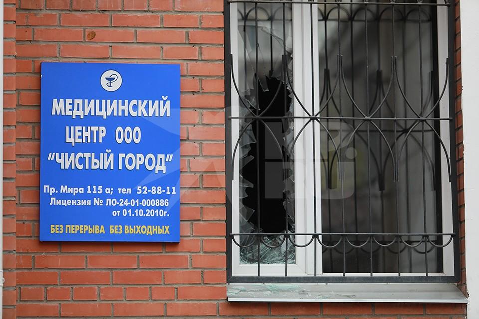 Следователи установили причину пожара в частной наркологической клинике Красноярска