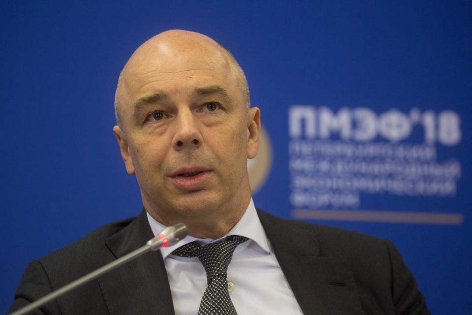 Минфин России уточнил, кого коснется повышение НДФЛ