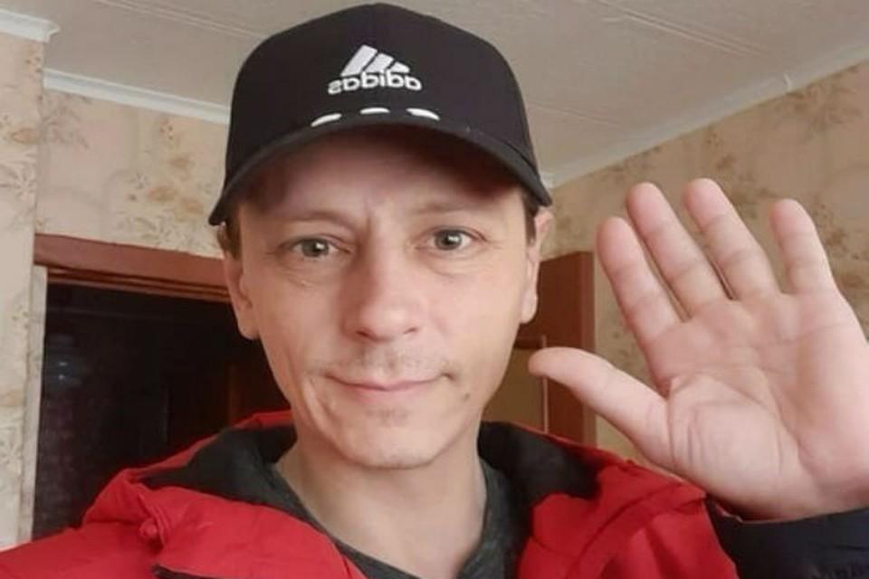 За информацию о подозреваемом назначена награда. ФОТО: страница Дмитрия Миронова ВКонтакте