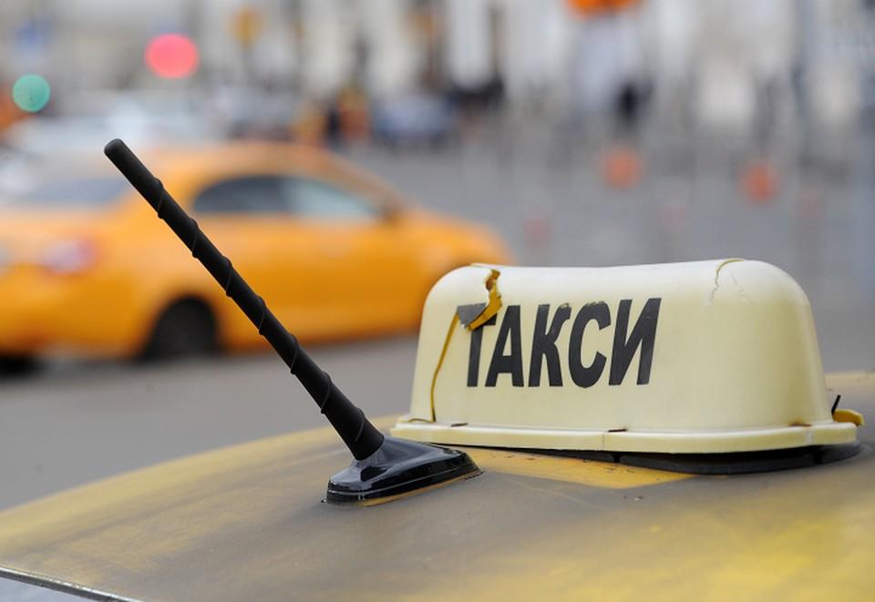 Семья пользуется такси не первый год, и до этого проблем не возникало
