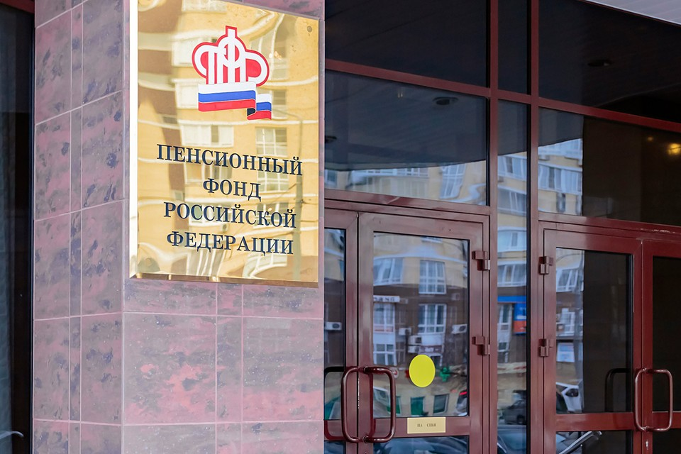 Сейчас в России примерно 43 миллиона человека получают различные пенсии
